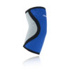 7921_Rehband_Basic line_Basic Elbow support_side_Highres